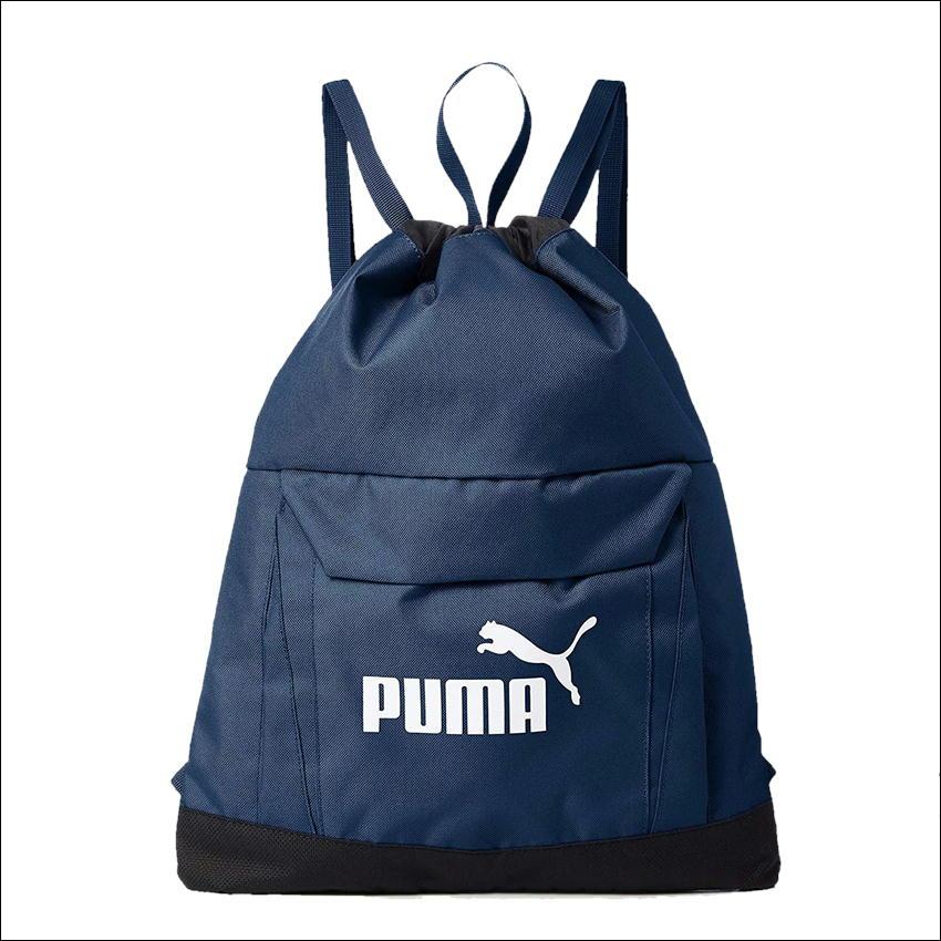 pumaアクティブジムサック プーマナップサックブランドバッグ スポーツバッグ077496