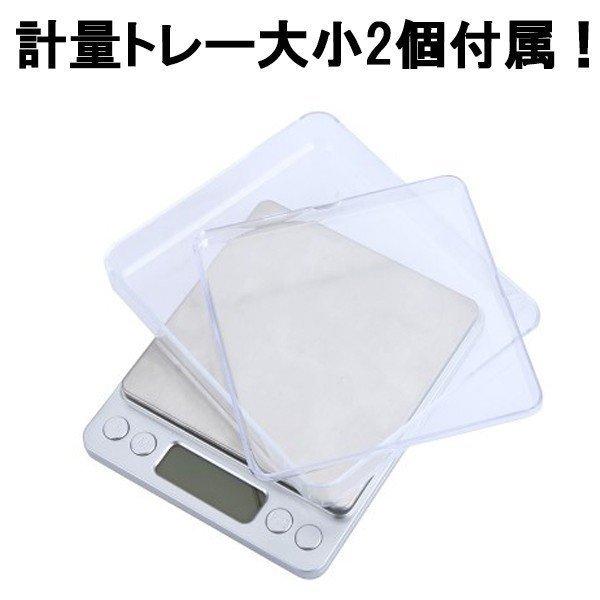 ステンレスキッチンスケール 丸正マーククッキングスケール 食品計量器 簡単デジタル追加計量可能 最大軽量3.0kg