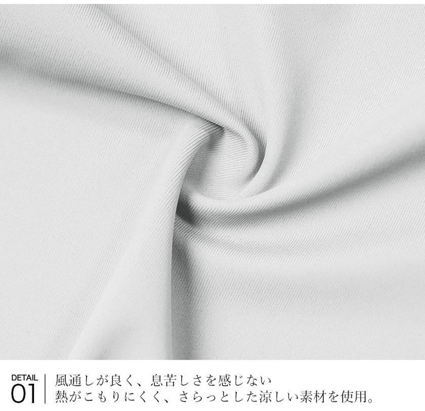 【ノンブランド】フェイスカバー バンダナマスク フェイスガード 男女兼用