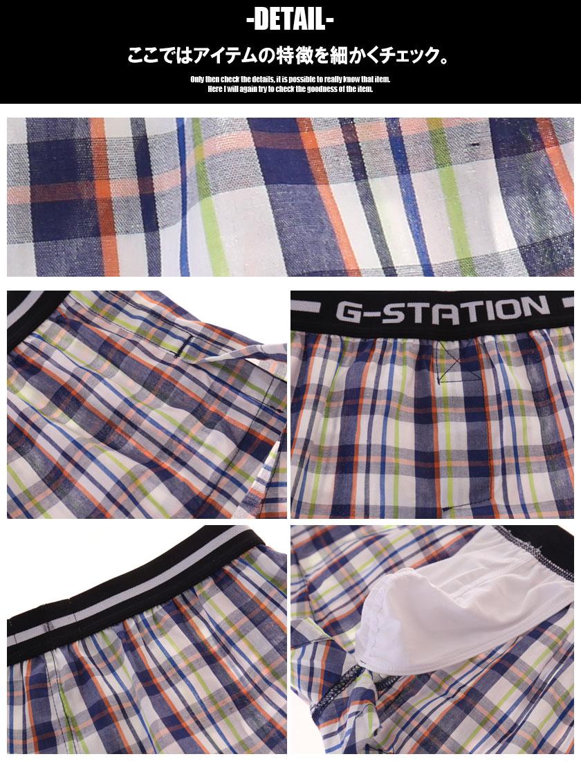 G-Station/ジーステーション カラフルチェック柄 コットン100% ショートトランクス メンズ 男性下着 ローライズ パンツ サイドスリットタイプ 綿