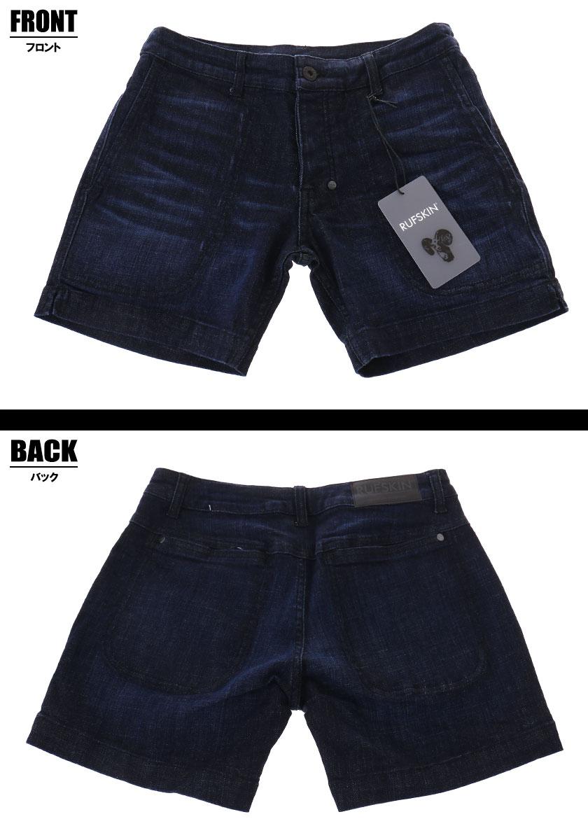 RufSkin/ラフスキン COBANO ユーズド加工ジーンズ ショートジーンズ ジーンズパンツ デニム ジーパン メンズ ファッション ボトムス