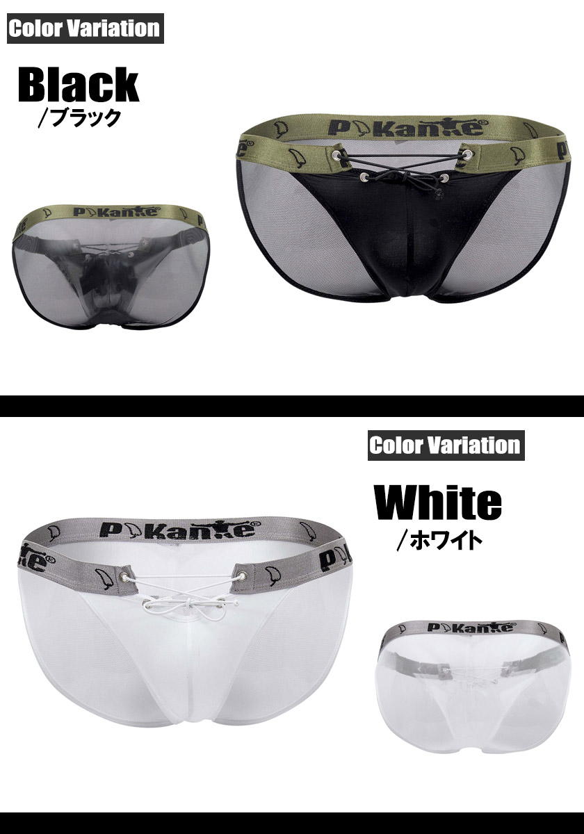 Pikante/ピカンテ Himate Bikini バックシースルー編み上げ ブリーフ ローライズ ビキニブリーフ 男性下着 メンズ パンツ セクシー
