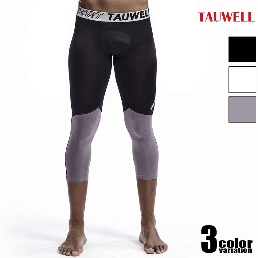 TAUWELL/タオウエール メンズタイツ 男性下着 ホットウェアー ウォームビズ 防寒 メンズレギンス ロングスパッツ