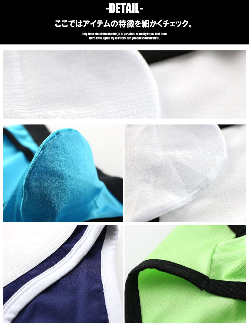 FANKAZi/ファンカジ キラキラストレッチ ビキニブリーフ 男性下着 メンズ パンツ 光沢 フルバック