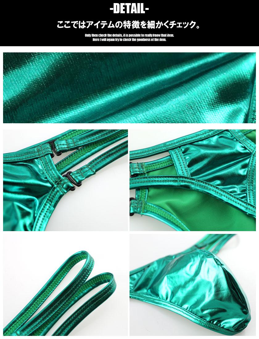 FANKAZi/ファンカジ メタリック サイドストリングTバック 光沢 テカテカ キラキラ 立体縫製 モッコリ Tバック 男性下着 メンズ パンツ セクシー