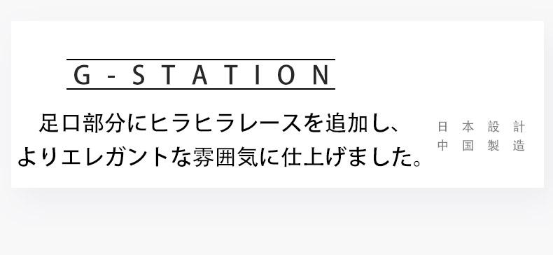 【G-Station/ジーステーション】足口ヒラヒラレース エレガント シースルー ボクサーパンツ メンズ 男性下着  ローライズ 透け 総レース