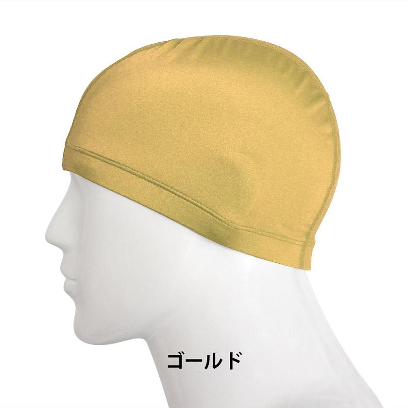 G-Station/ジーステーション シンプルスイムキャップ 水泳帽 光沢 メンズ 男性用 大人用 水泳 海水浴 夏