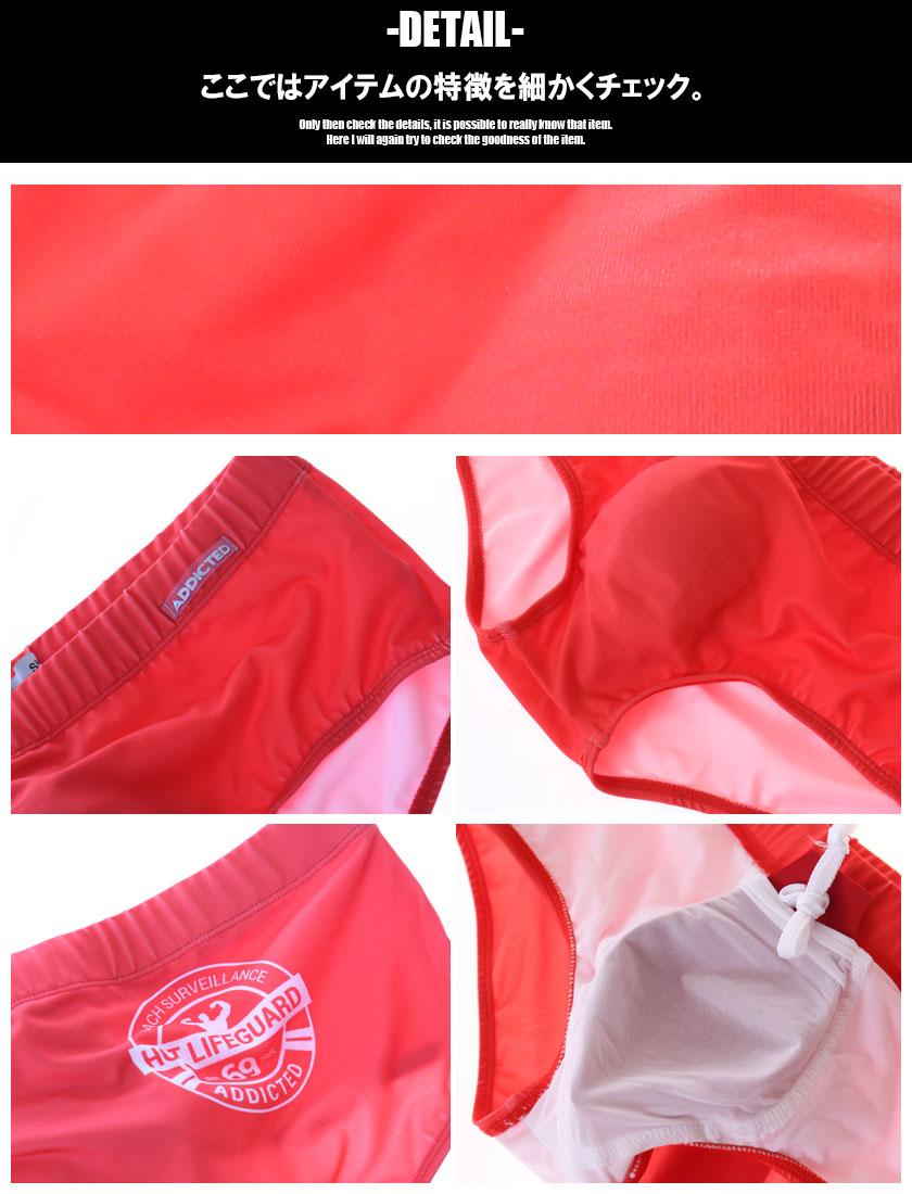 ADDICTED/アディクティッド LIFEGUARD DIGITAL MINI BOXER ワンポイント サポートカップ付きスイムウェア スイムウェア ボクサーパンツ型 メンズ水着 海水パンツ 海パン 男性水着 ビーチウェア