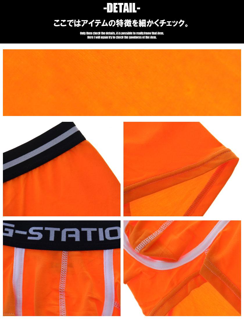 G-station/ジーステーション スタンダードコットンボクサー メンズ ボクサーパンツ 男性下着 セクシー ローライズ ボクサー