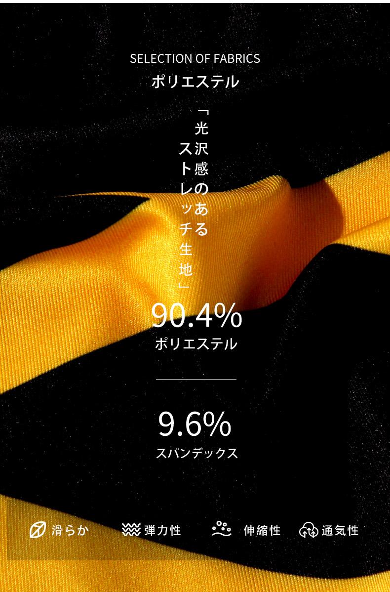 【G-Station/ジーステーション】ゴールドベルト ショート プリント ボクサーパンツ メンズ 男性下着 立体縫製 タグレス スタイリッシュ アニマル 虎
