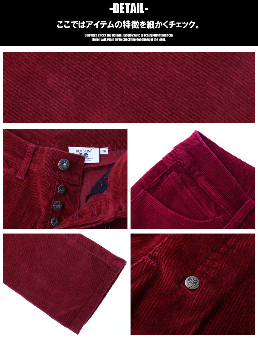 RufSkin/ラフスキン GIANNI テーパードシルエット 14ウエール 綿混 コーデュロイパンツ メンズ ファッション ロングパンツ スキニー クラシックスタイル