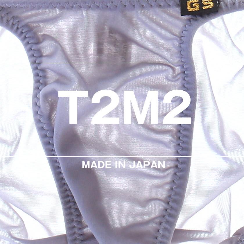 G-station/ジーステーション New T2M2 極小フロント 超マイクロミニビキニ メンズ  男性下着 日本製 国産 ミニ