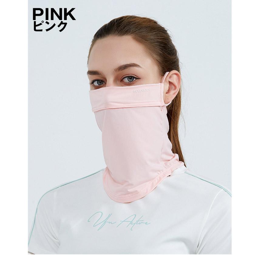 アイスシルク生地フェイスカバー ネックガード UVカット 紫外線対策 耳かけタイプ 日焼け防止 UVフェイスガード 男女兼用 接触冷感 フェイスマスク 耳が痛くない 耳紐調節可能