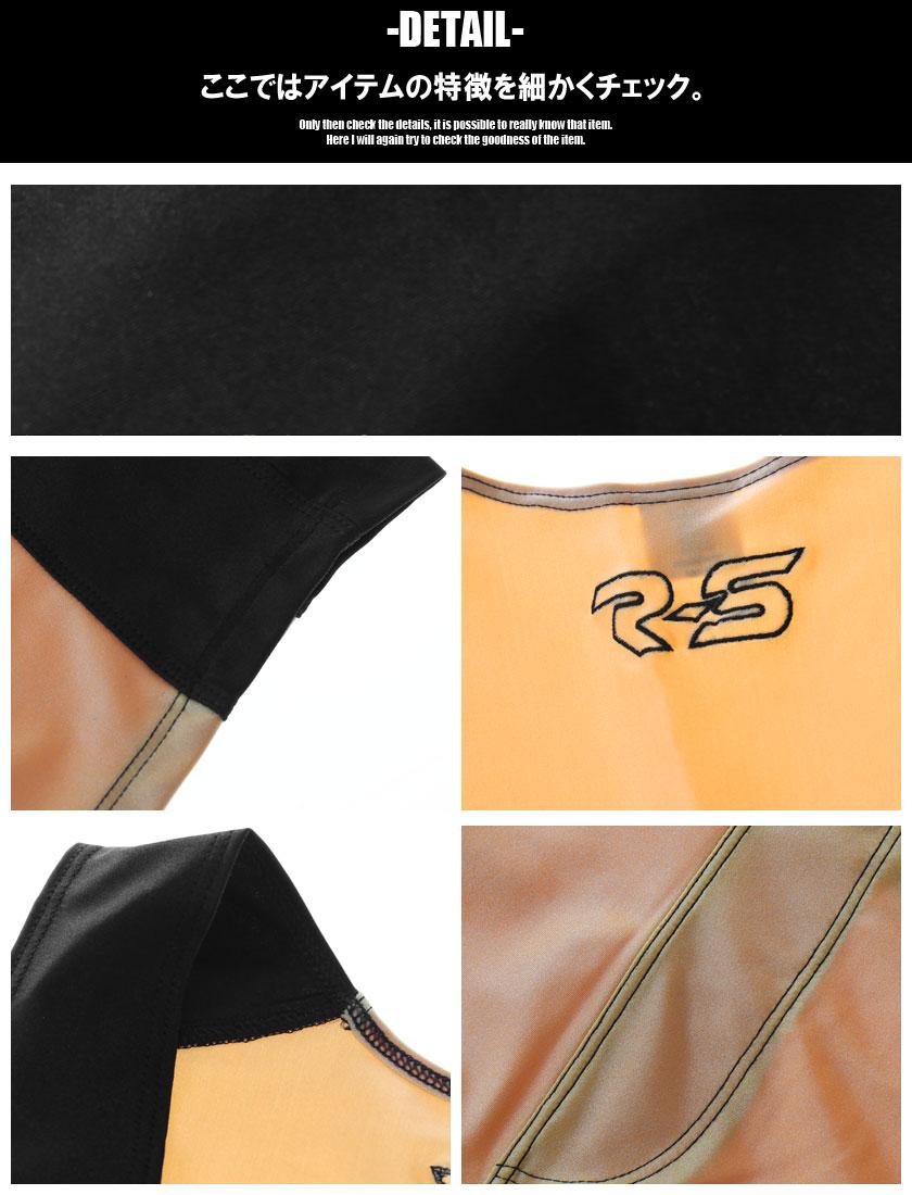 RufSkin/ラフスキン HAVOK 光沢 スポーツスーツ ロングパンツ メンズ ボトムス ファッション スポーツウェア ジムウェア