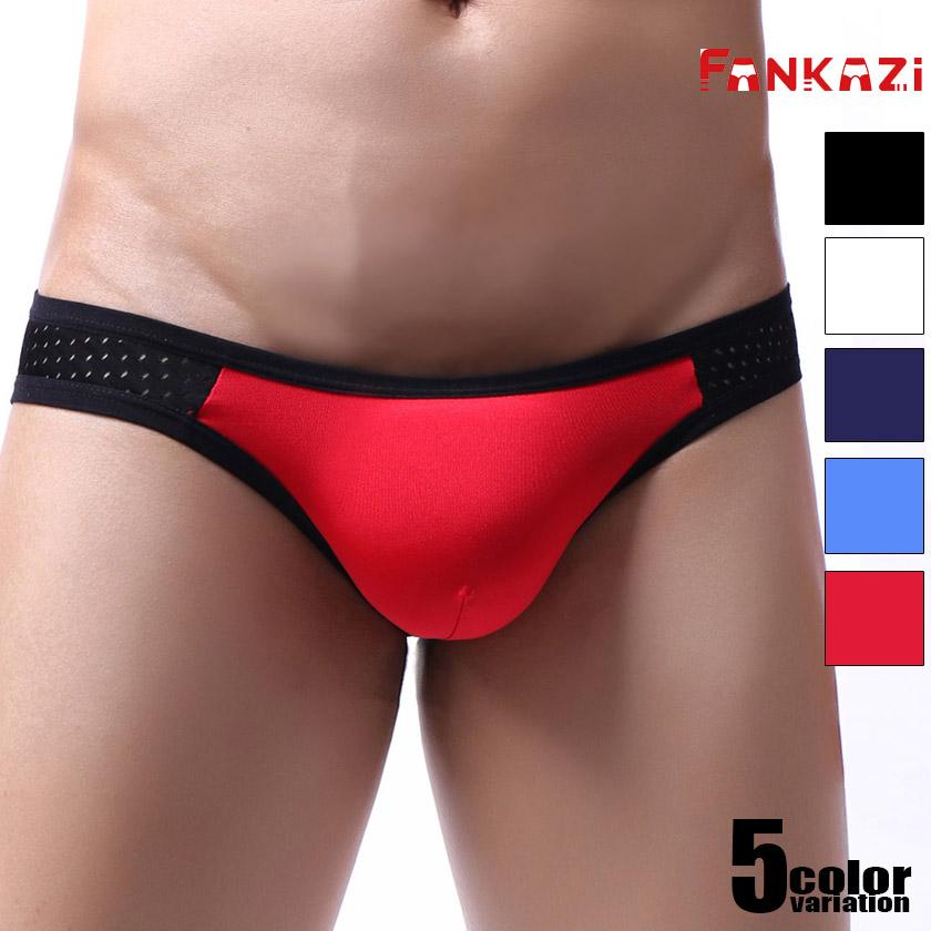 FANKAZi/ファンカジ メッシュ×光沢 ビキニブリーフ 男性下着 メンズ パンツ セクシー フルバック