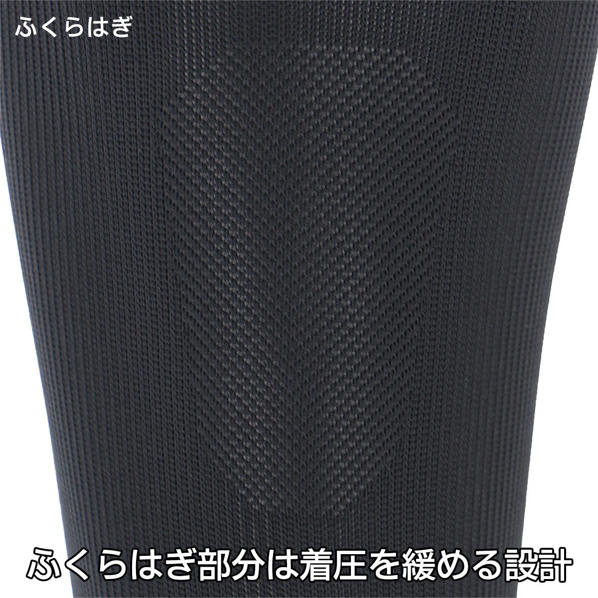 【ふくらはぎ用】KARADAファクトリー(カラダファクトリー) 足首 ひざ下 サポート ふくらはぎ専用サポーター メンズ 男性 紳士 段階着圧