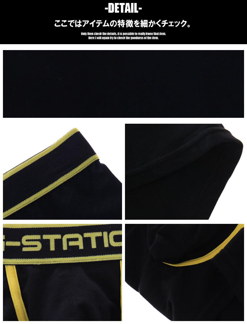 G-Station/ジーステーション マキシマム3D立体ポーチ スタンダード ボクサーパンツ 薄地 柔らか ストレッチソフトコットン 綿 男性下着 ローライズ メンズ モッコリ