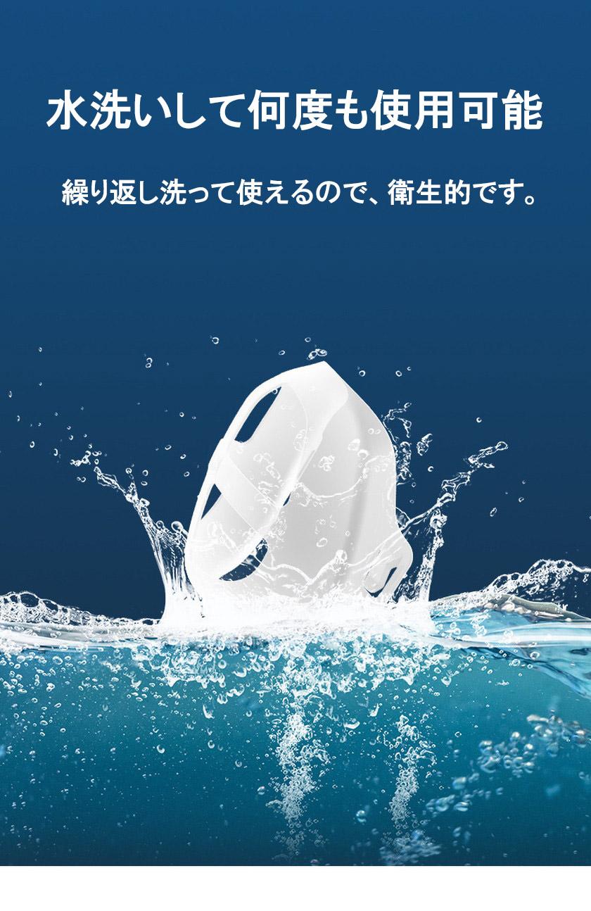 2個セット マスクホルダー マスクブラケット マスクフレーム 化粧崩れ防止 息苦しさ解消 サポート通気性 インナーマスク 夏用 3D 蒸れにくい