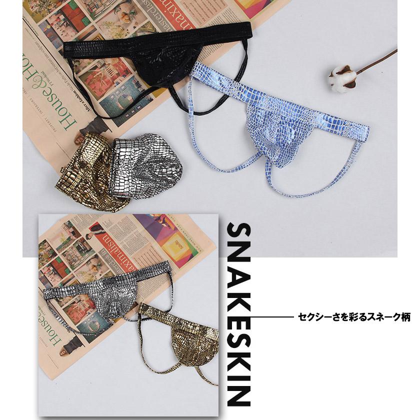PINKY SENSON/ピンキーセンソン メタリック 立体縫製 Yバック 光沢 鱗 ジョックストラップ 男性下着 メンズ パンツ セクシー