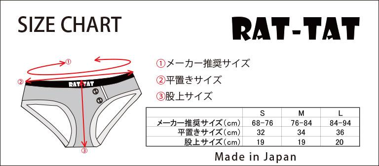 (半額セール中)RAT-TAT /ラットタット RETRO MULTICOLOR STRIPE レトロストライプ Tバック メンズ ローライズ 男性下着 パンツ 無地
