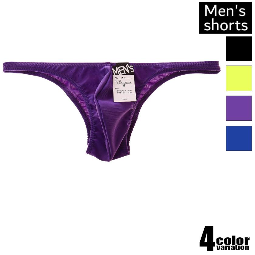 Men's shorts/メンズショーツ 2way ミニマム ビキニブリーフ 男性下着 メンズ パンツ セクシー  フルシーム ハーフバック