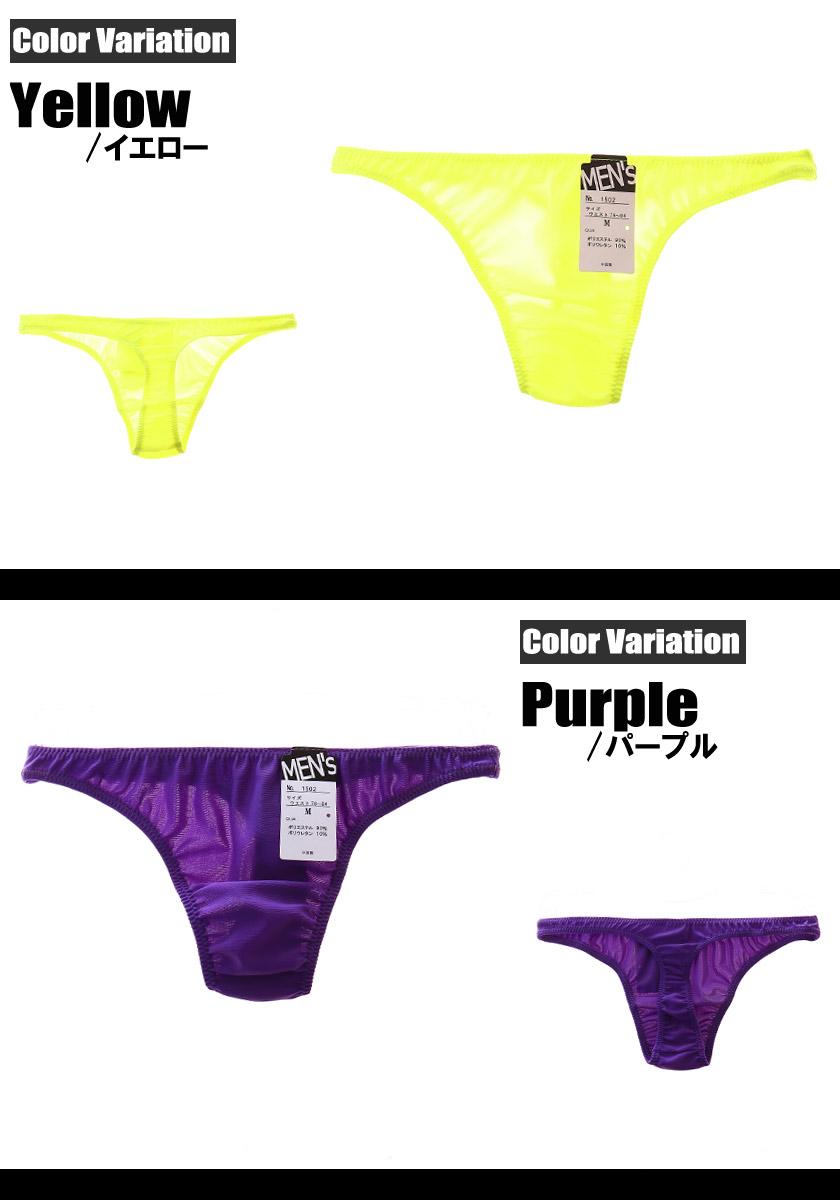 Men's shorts/メンズショーツ 2way ミニマム Tバック 男性下着 メンズ パンツ セクシー