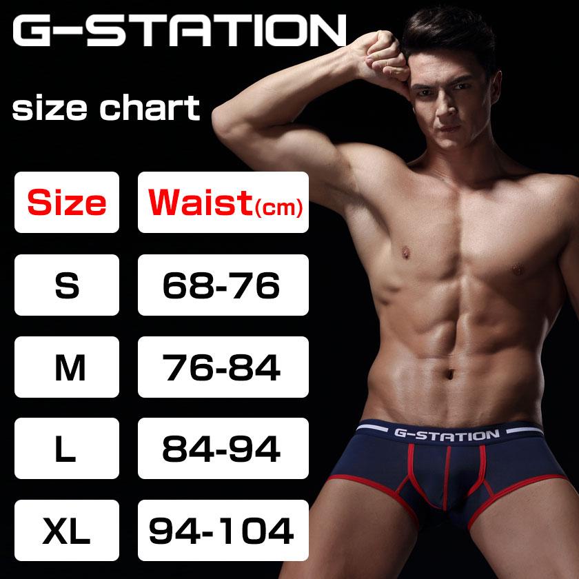 G-Station/ジーステーション ポロシャツ仕様 ドライメッシュ ショート丈 ボクサーパンツ チークボクサー チーキーボクサー 男性下着 ローライズ ボクサー