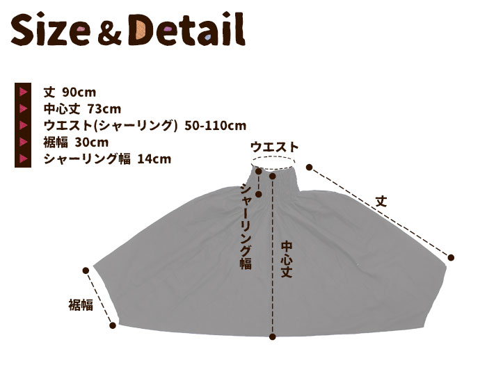 ワイドパンツ 袴 パンツ レディース ちょいハカマロングワイドパンツ【ネコポス不可】