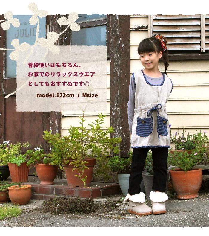 【SpringPeace】リブコットンサイドポケットサルエルパンツ【メール便OK】★【エスニック/子供服/キッズ】