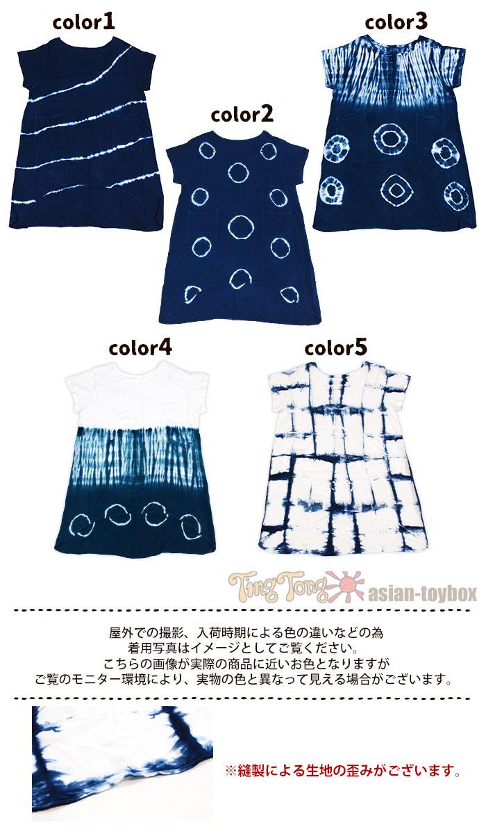 トップス カットソー レディース 藍染め風ポケット付き後ろ下がりラウンドカットシャツ 2020年春夏新作【ネコポスOK】