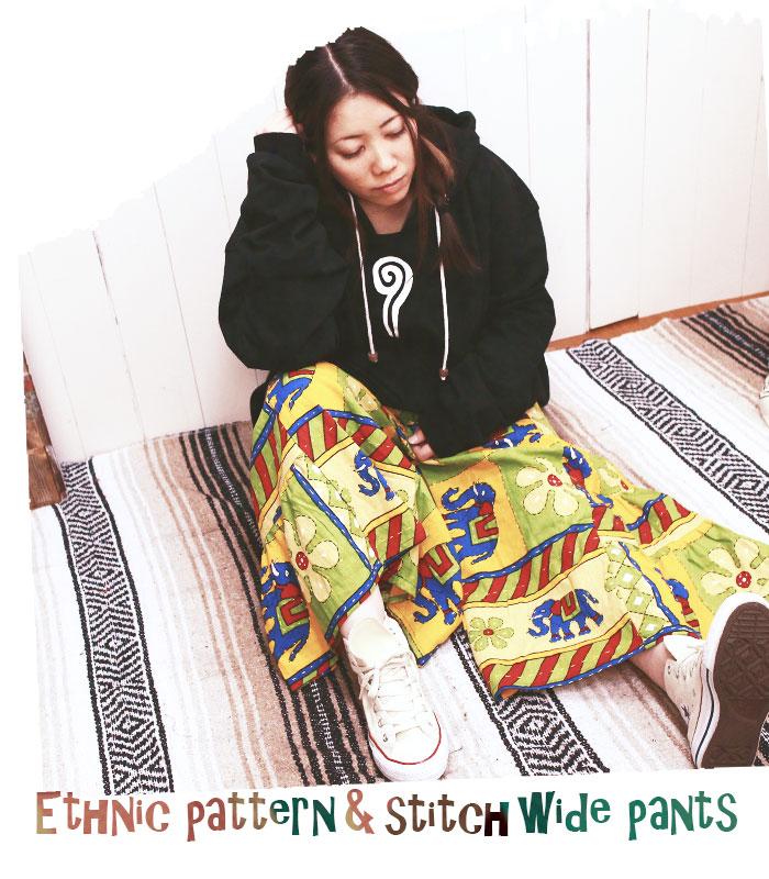 ワイドパンツ ガウチョパンツ レディース エスニック柄&ステッチワイドパンツ 【メール便不可】