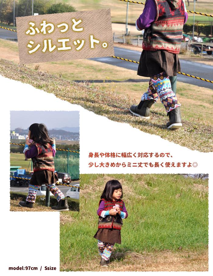 【SpringPeace】ストーンウォッシュギャザースカート【ネコポスOK】★【エスニック/子供服/キッズ】