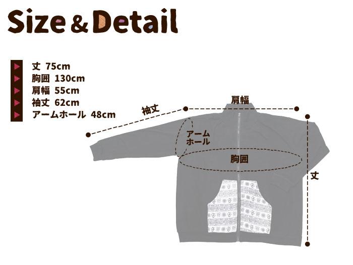 スウェット レディース メンズ 【SPT】ヒンディポケットフルジップトレーナー 2020年春夏新作