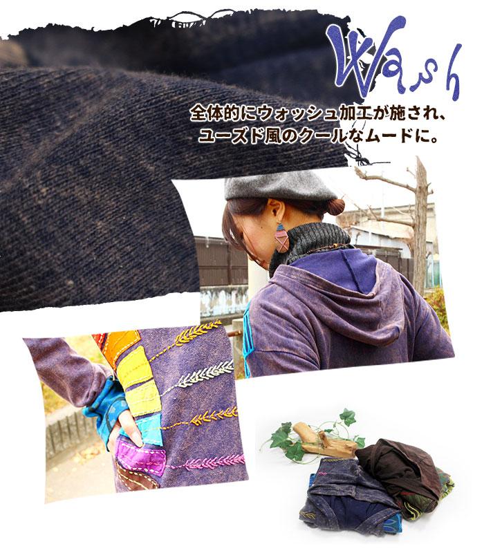 エスニック アウター レディース SPT 刺繍&パッチワークロングパーカー 2021年秋冬新作 【メール便不可】