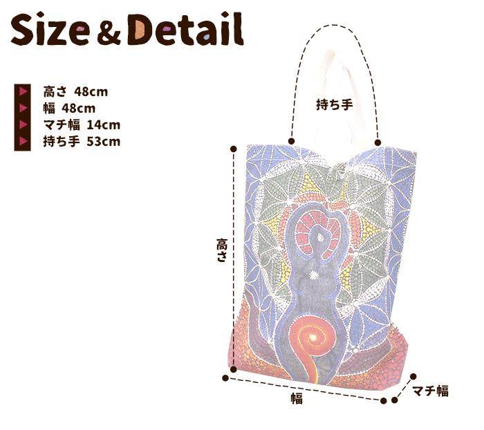 トートバッグ ユニセックス ハンドペイントサイケプリントトートバッグ 【ネコポス不可】