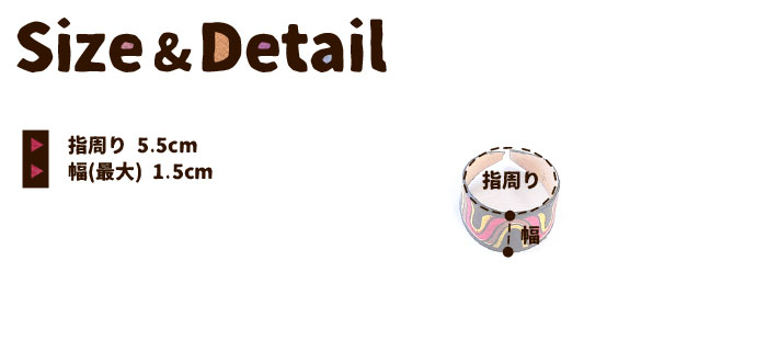 指輪 リング レディース メンズ エスニカルペイント レザーリング 春夏 【メール便OK】