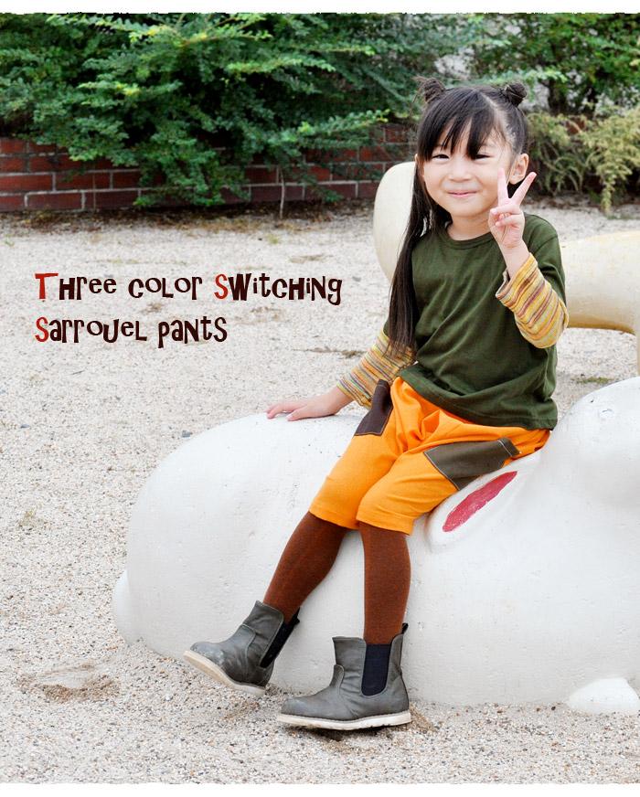 【SpringPeace】3カラー切り替えサルエルパンツ【ネコポスOK】★【エスニック/子供服/キッズ/サルエル】