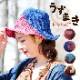 帽子 エスニック レディース うずまき柄ヘンプハット 2020年春夏新作【ネコポスOK】