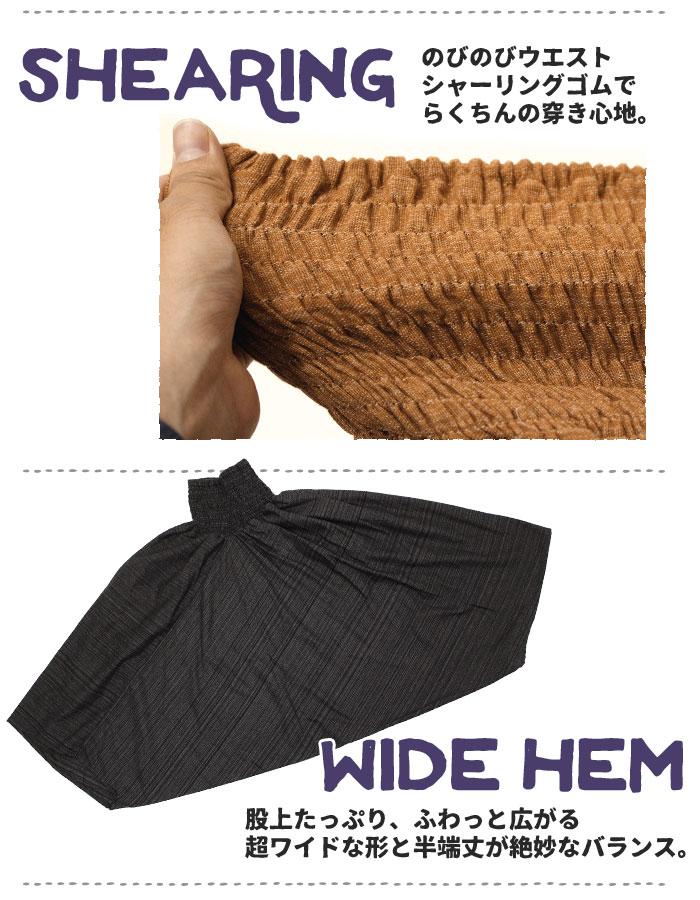 ワイドパンツ レディース メンズ ストライプハカマパンツ エスニック アジアン【ネコポス不可】