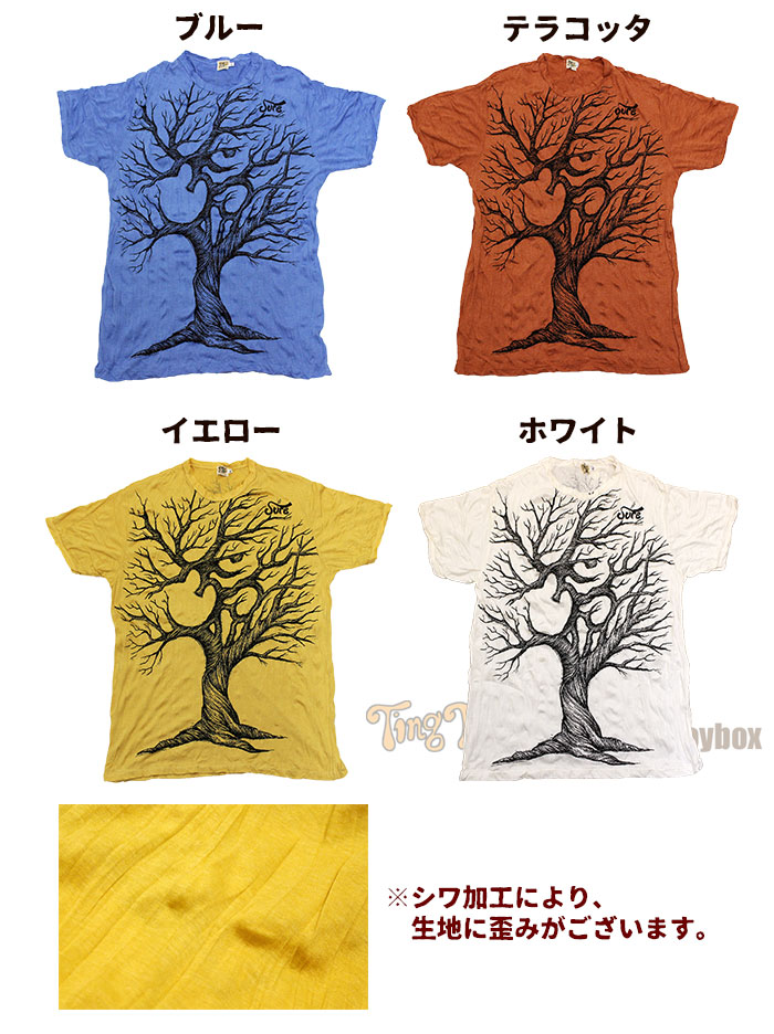 Tシャツ 半袖 レディース メンズ オムツリーTシャツ エスニック アジアン ファッション【ネコポスOK】