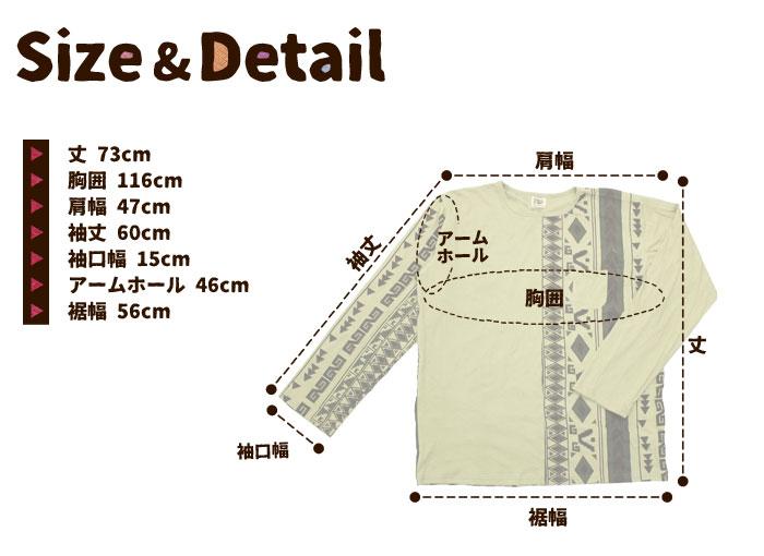 大きいサイズ 長袖Tシャツ レディース メンズ 【SPT】ネイティブ柄プリントロングスリーブカットソー ブラック ブラウン【ネコポスOK】