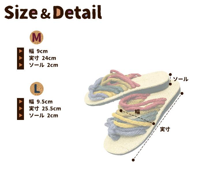 サンダル 靴 レディース ヘンプループサンダル【ネコポス不可】