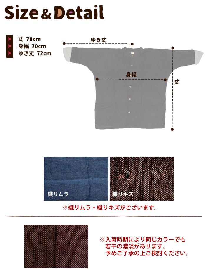 シャツ ブラウス レディース ユニセックス ツートン切り替えロールアップベルト付きドルマンブラウス