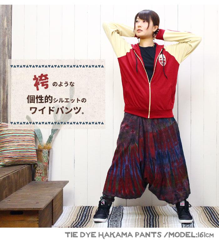 袴 パンツ ワイドパンツ レディース 【SPT】タイダイ染めハカマパンツ コットン【メール便不可】