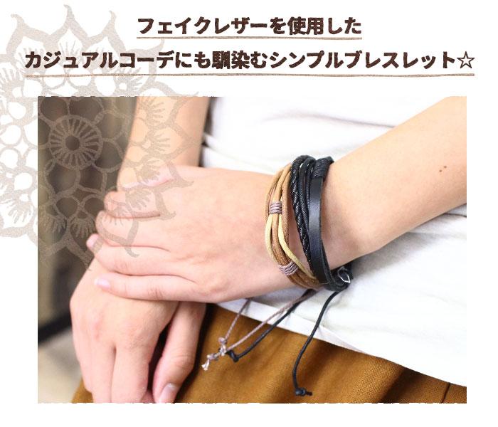 アクセサリー 腕輪 レディース メンズ フェイクレザー&コットンロープブレスレット【ネコポスOK】