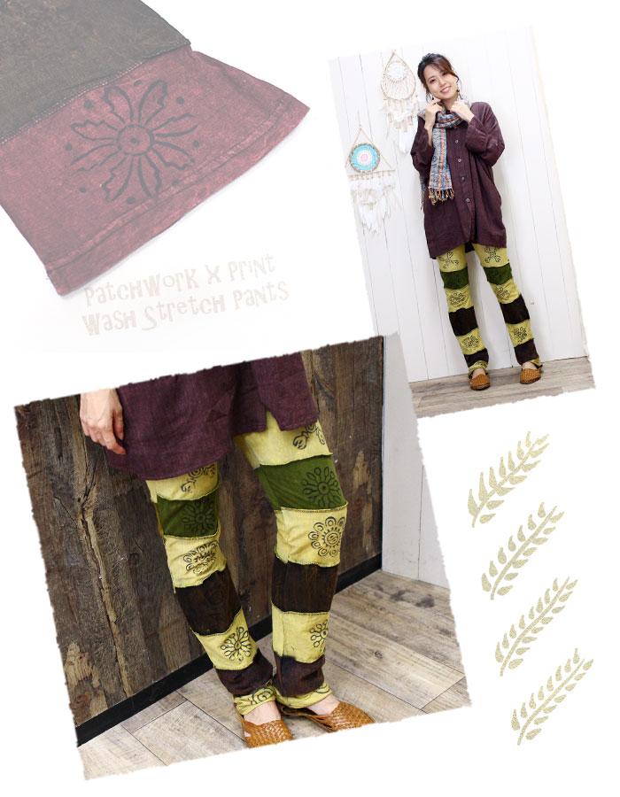 レギンス レギパン レディース SPT パッチワーク×プリントウォッシュストレッチパンツ【メール便不可】