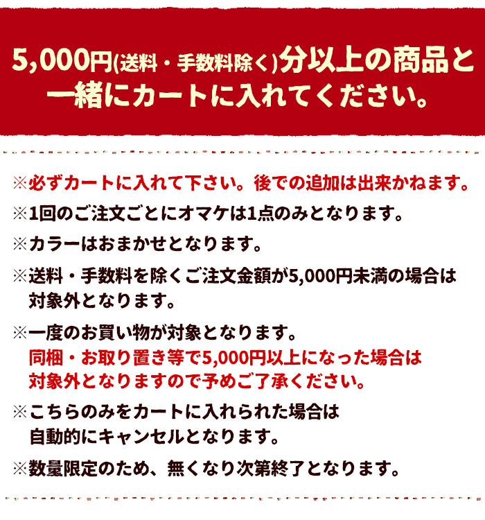 【5000円以上の購入で】1円オマケ ウッドアロマ扇子 【5000円以上の商品と一緒にお買い物かごに入れてください】