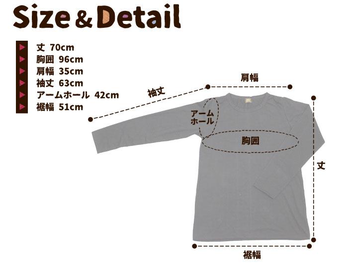Tシャツ カットソー ユニセックス シンプルロング丈長袖Tシャツ ブラック カーキ ブラウン 【メール便OK】