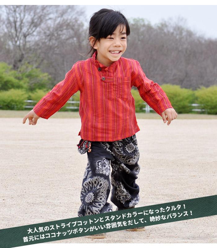 ストライプコットン長袖クルタ【ネコポスOK】★【エスニック/子供服/キッズ】