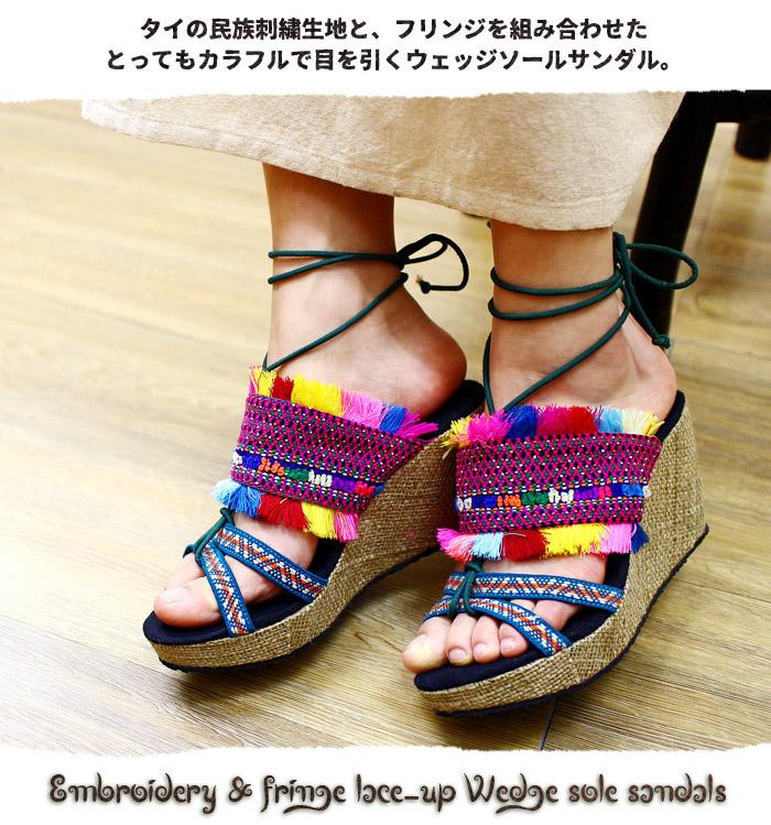 サンダル 靴 レディース 刺繍&フリンジレースアップウェッジソールサンダル【メール便不可】